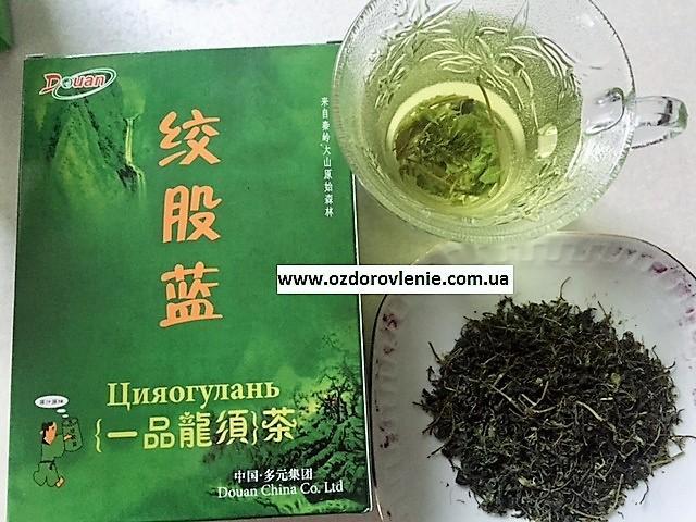 Чай богатый селеном Цияогулань - антилипидный (кинестемма)