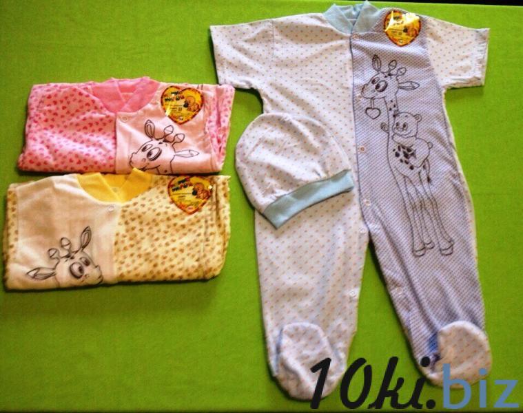 КОМБИНЕЗОН+ШАПКА 0468 Комбинезоны для новорожденных в России