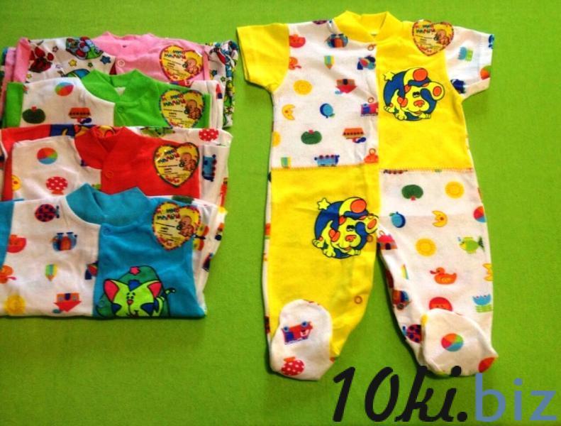 КОМБИНЕЗОН 0471 Комбинезоны для новорожденных в России