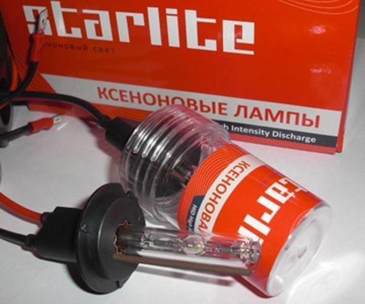 Лампа ксеноновая ST Bulb H27 (5000К) 35W, STARLITE