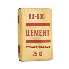 Фото  Цемент с доставкой по Днепру