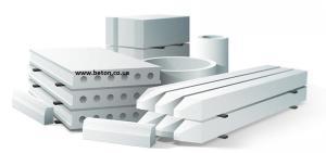 Фото  Железобетонные  изделия с доставкой по Днепру