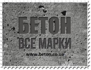 Фото  Все марки Бетона