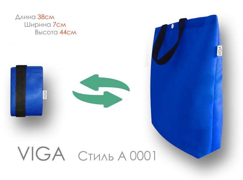 VIGA сумка