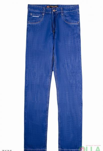 Однотонные джинсы