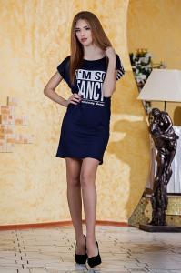 Фото Женщинам, Женская одежда, Платья, туники Платье 434646