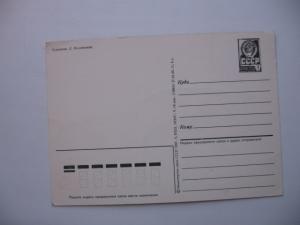 Фото Почтовые открытки (карточки), открытки, Слава Великому Октябрю! Художник Л. Похитонова 1987