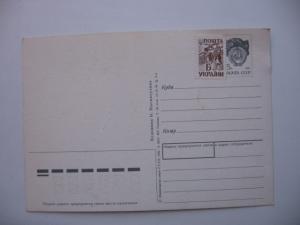 Фото Почтовые открытки (карточки), открытки, С Новым годом! Хутожник Н. Нигматулина 1991