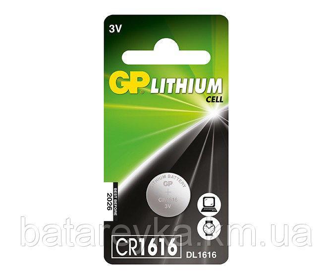 Дисковая батарейка GP Lithium Cell 3V  CR1616