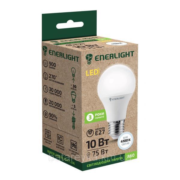 Лампа светодиодная ENERLIGHT A60 10Вт 4100K E27