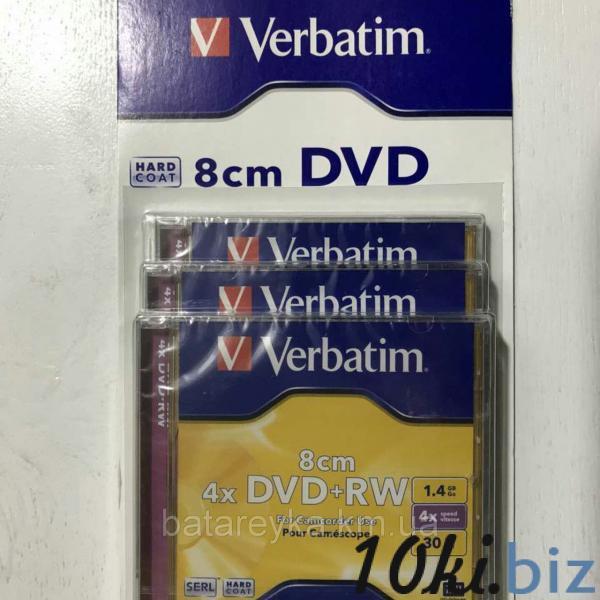 Диск VERBATIM 8cm DVD+RW 1,4Gb 4x - Dvd, bd и cd диски на Хмельницком рынке