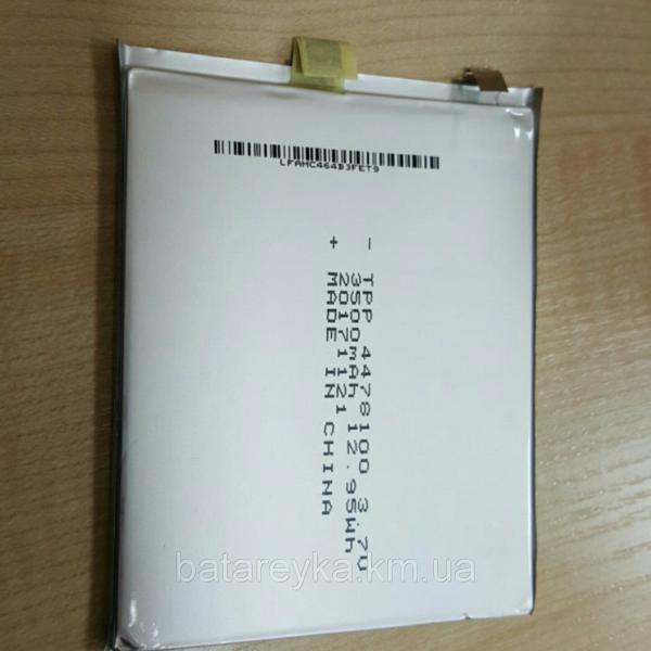 Литий-полимерный аккумулятор 3,7V 3500mAh