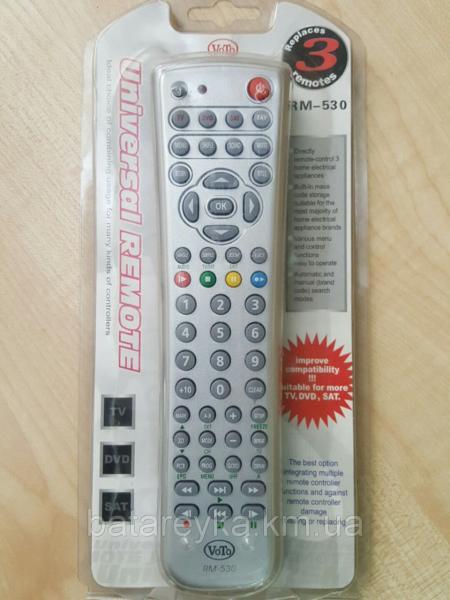 Пульт ДК Universal  RM-530 Voto