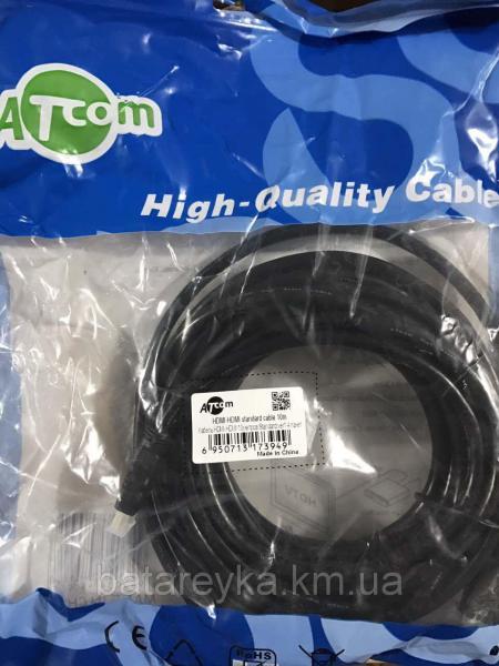 Кабель ATCOM Standard HDMI-HDMI 10,0м