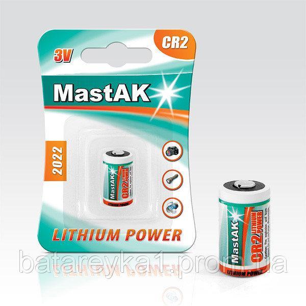 Батарейка MASTAK CR2