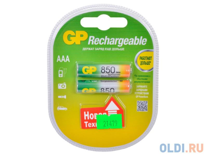 Аккумулятор GP AAA 850mAH