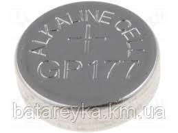 Батарейка GP Alkaline 177/G4/LR626