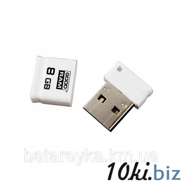 Флеш-драйв GOODRAM PICCOLO 8 GB White - Флеш накопитель на Хмельницком рынке