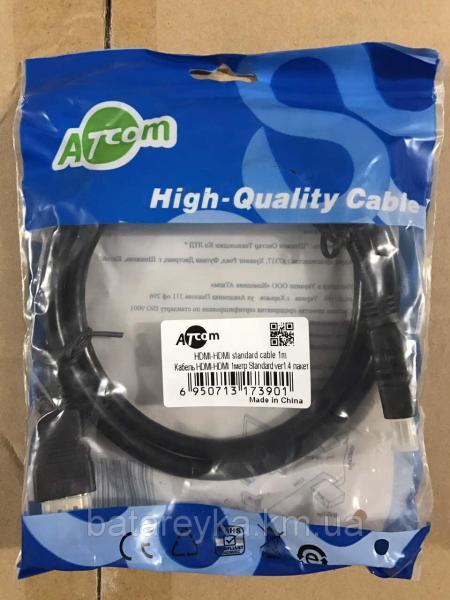Кабель ATCOM Standard HDMI-HDMI 1,0м.