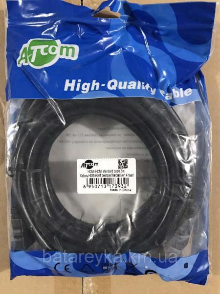 Кабель ATCOM Standard HDMI-HDMI 5,0м.