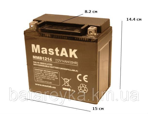 Аккумулятор для мотоцикла MMB1214 MastAK 12V 14Ah