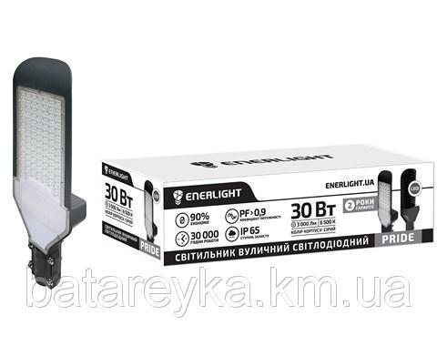 LED светильник уличный ENERLIGHT PRIDE 30Вт 6500K