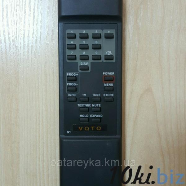Пульт ДК Електрон  G1 - Пульты дистанционного управления на Хмельницком рынке