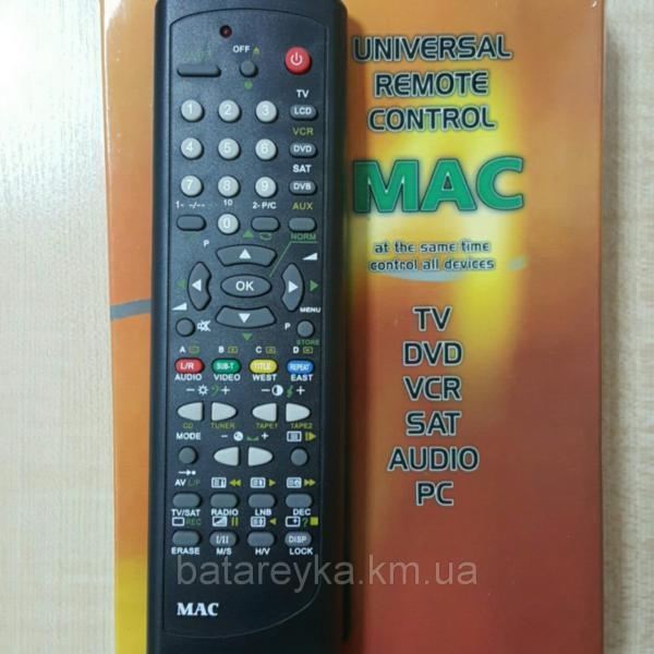 Пульт ДК Universal  MAC-2008 (20 in 1)