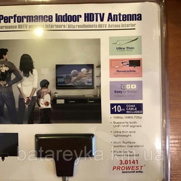 Цифровая антенна DVB-T2 Prowest 3.0141