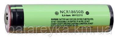 Аккумулятор Panasonic NCR18650B 3400mAh 18650 Li-ion с защитой