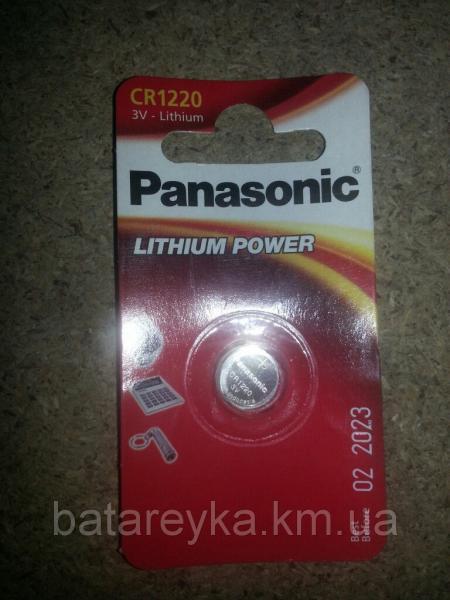 Дисковая батарейка PANASONIC Lithium Cell 3V  CR1220