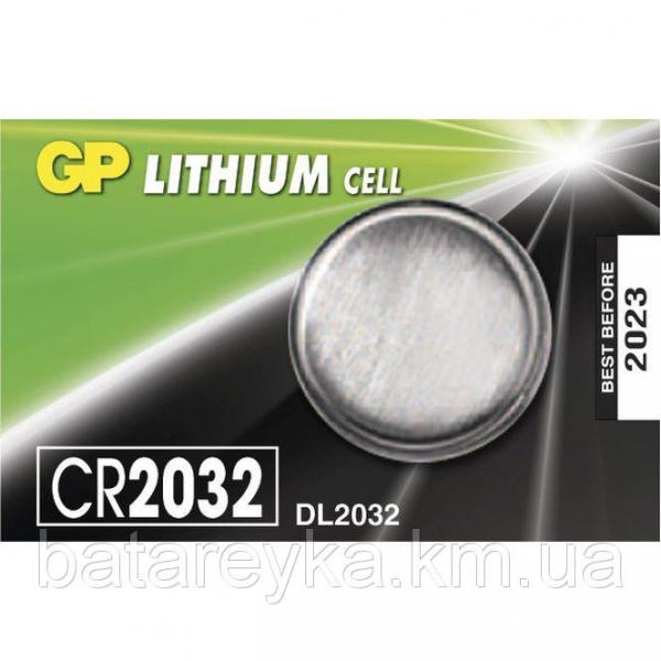 Дисковая батарейка GP Lithium Cell 3V  CR2032