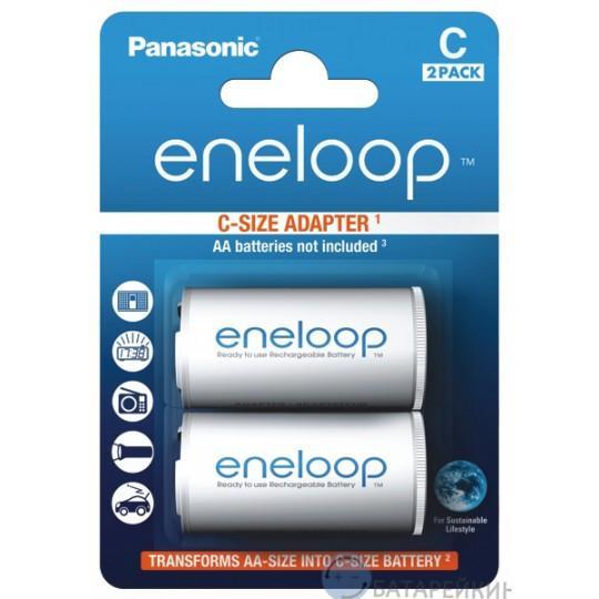 Адаптер-переходник Panasonic Eneloop с аккумулятора АА на C