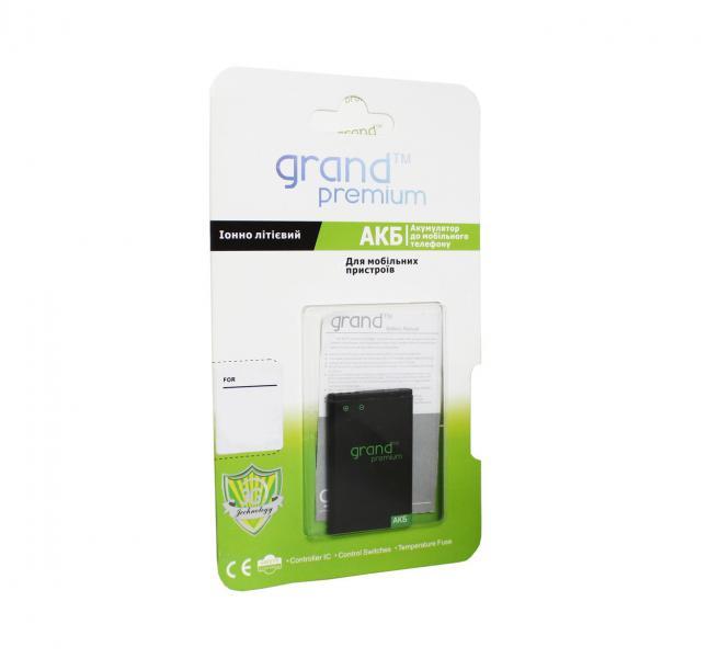 Аккумулятор GRAND Premium Samsung S5 mini/G800/G870W (2100 mAh)