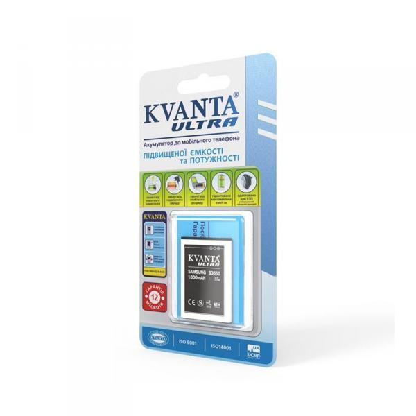 Аккумулятор KVANTA ULTRA  Samsung S3650/L700