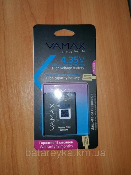 Аккумулятор VAMAX Samsung I9300 S3 2250mAh