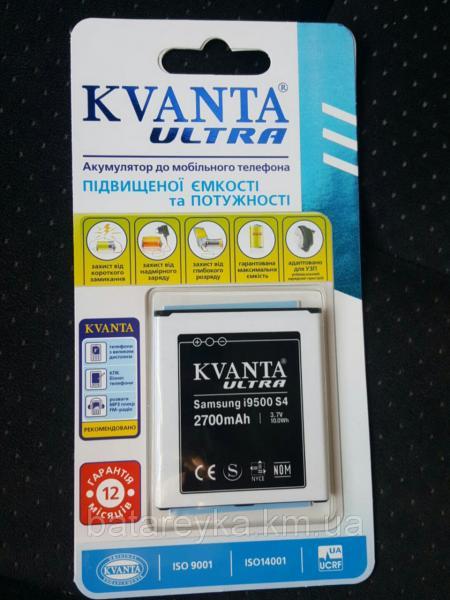 Аккумулятор KVANTA ULTRA  Samsung Galaxy S4 i9500  2700mAh