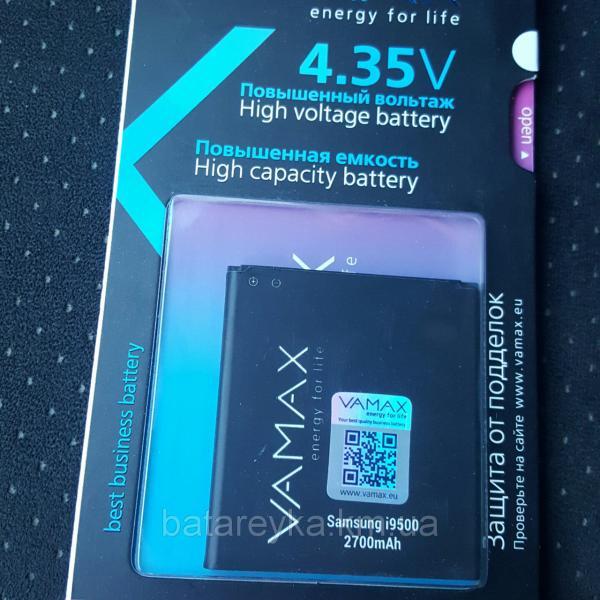 Аккумулятор VAMAX Samsung I9500 S4 2700mAh