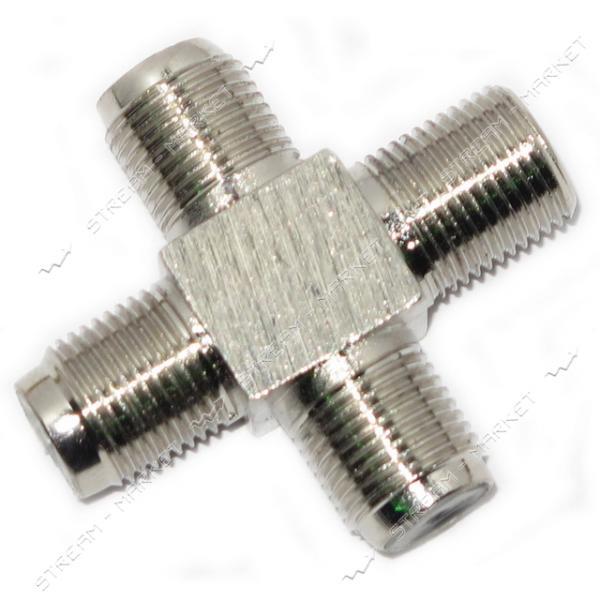 Соединитель для антенного кабеля Х-образный