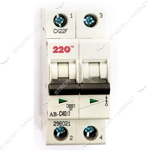Автоматический выключатель 220 2Р 40А (6кА)