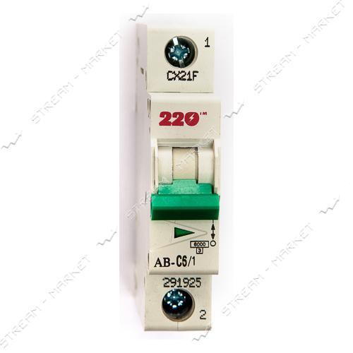 Автоматический выключатель 220 1Р 6А (6кА)