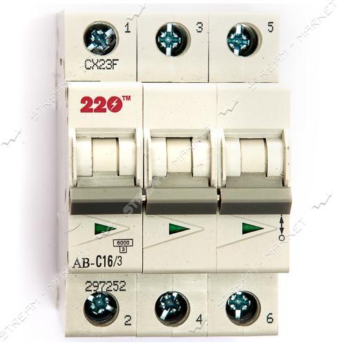 Автоматический выключатель 220 3Р 16А (6кА)