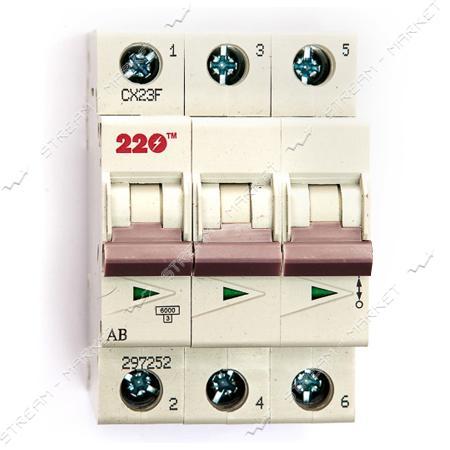 Автоматический выключатель 220 3Р 32А (6кА)