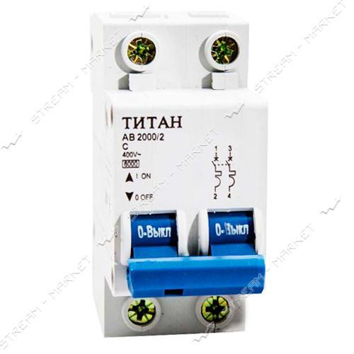 Автомат. выключатель Титан двухпол. 6А (6кА)