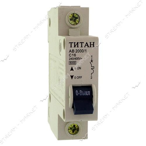 Автомат. выключатель Титан однопол. 16А (6кА)