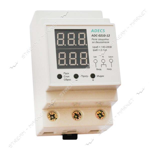 ADECS ADC-0210-12 Реле защиты электродвигателей насосов однофазное 12 А, на Din-рейку (Харьков)
