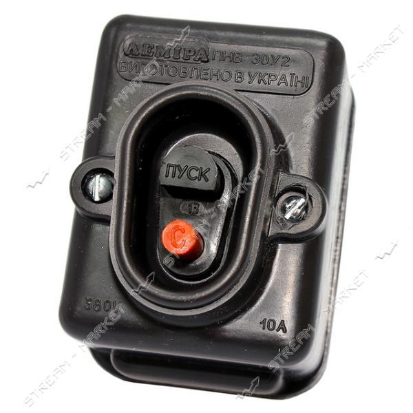 Кнопка пусковая Днепропетровск 'ЛУЧ-ЛЕМИРА' ПНВС-10 220V 6, 5А черная