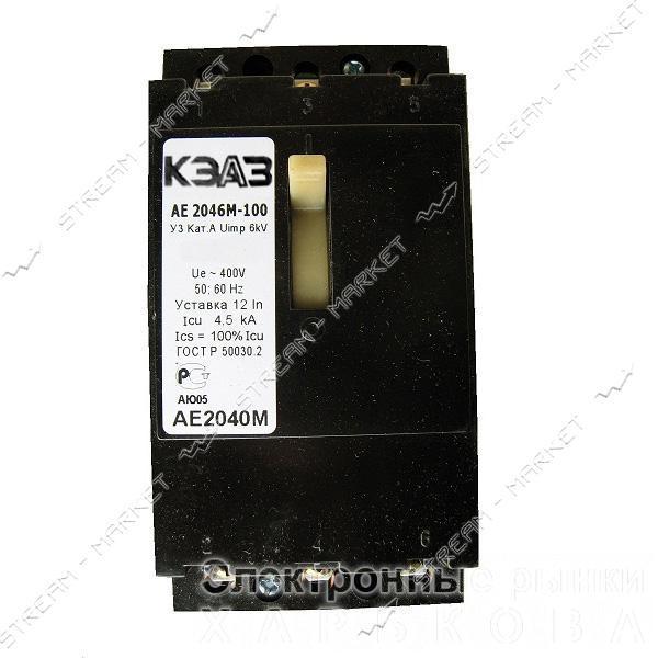 Автом.выключатель АЕ 2046 КЭАЗ (КУРСК) 25А - Автоматические выключатели, УЗО на рынке Барабашова
