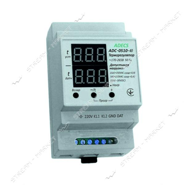 Терморегулятор ADC-0510-40 40А