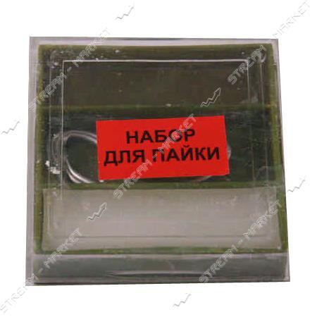 Набор для пайки (канифоль, олово, парафин) (Цена за 12 штук в упаковке)